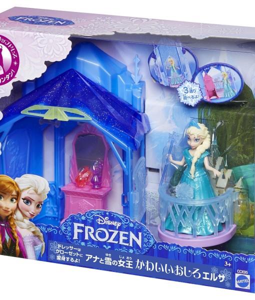 Disney-Frozen-MagiClip-Flip-N-Switch-Castle-and-Elsa-Doll-B00MIRWCQI-6